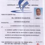 SUMITOMO Certificate